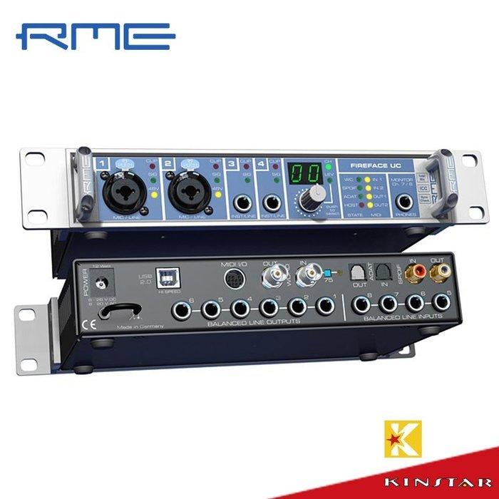 【金聲樂器】德國RME Fireface UC- USB錄音介面 公司貨 免運