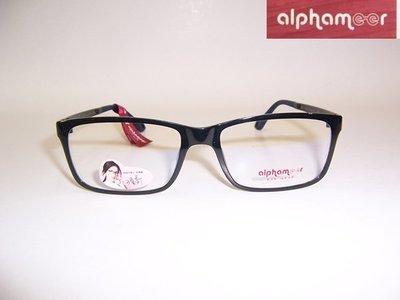 光寶眼鏡城(台南)alphameer許瑋甯代言,ULTEM最輕鎢碳塑鋼眼鏡*AM-33/C1 亮黑