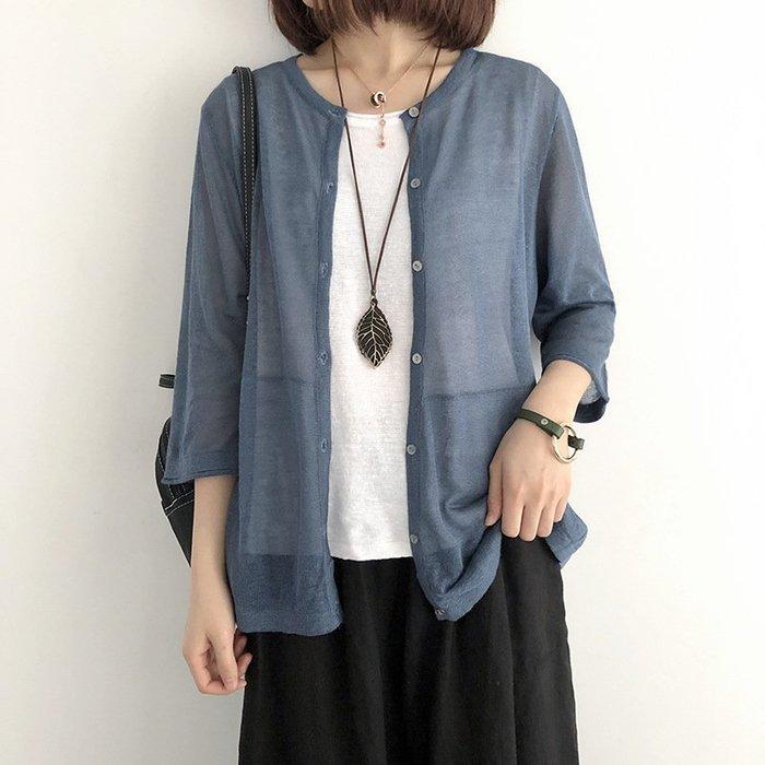 五色-寬鬆七分袖薄款亞麻防曬針織外套D905A