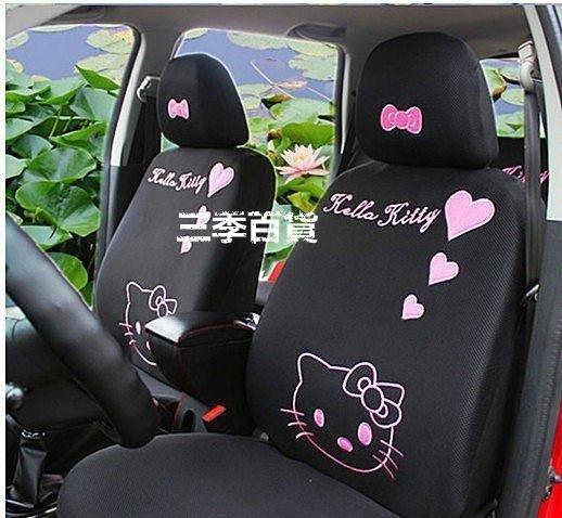 三季韓國hellokitty可愛汽車座套卡通 四季通用汽車座椅套 全包座坐套❖624