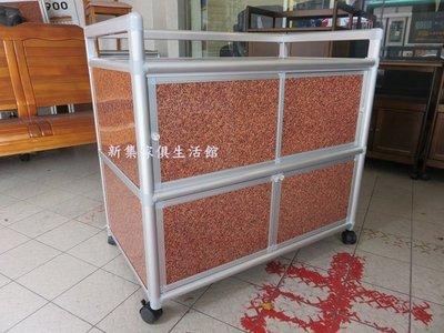 【新集傢俱】鋁合金收納櫃 電器架 碗盤架 3尺二連箱四開門鋁架MIT 1909-032