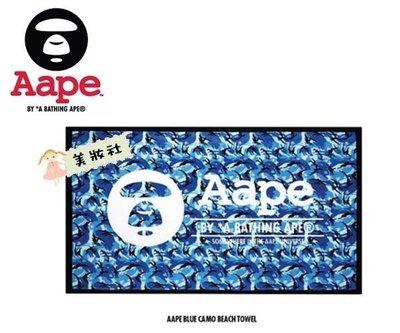 【A BATHING APE】Aape限量特大毛巾 連 原盒:藍色 ($180)