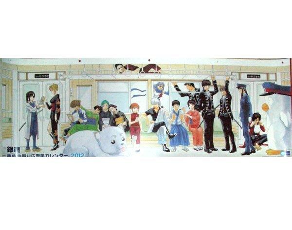 日版現貨 銀魂 GINTAMA 2012年 出版社月曆