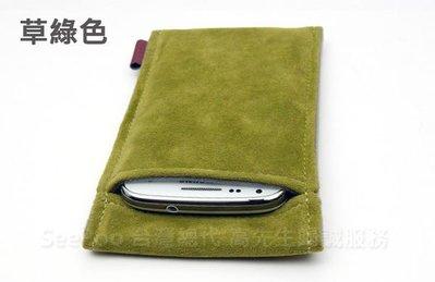 【Seepoo總代】買2送1 絨布套 8色可選Samsung Galaxy Ace 3  S7270手機袋 手機套 保護套 保護殼