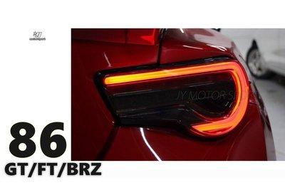 》傑暘國際車身部品《全新 SUBARU TOYOTA GT FT 86 BRZ 類小改款 LED 光柱 光條 後燈 尾燈