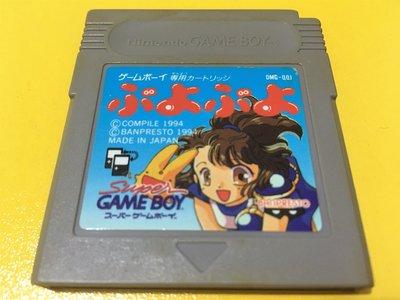 幸運小兔 GB遊戲 GB 魔法氣泡 GB 魔法氣泡方塊 GB 魔法氣泡通 GBC、GBA 適用 F7 D4 D6