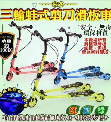 柚柚的店【03063-190 三輪蛙式...