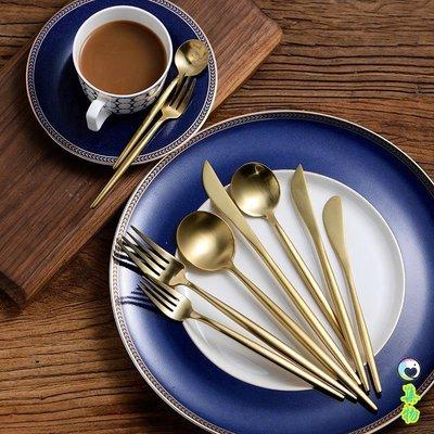 (免運)葡萄牙設計創意304不銹鋼西餐餐具牛排刀叉勺套裝 金色拉絲三件套