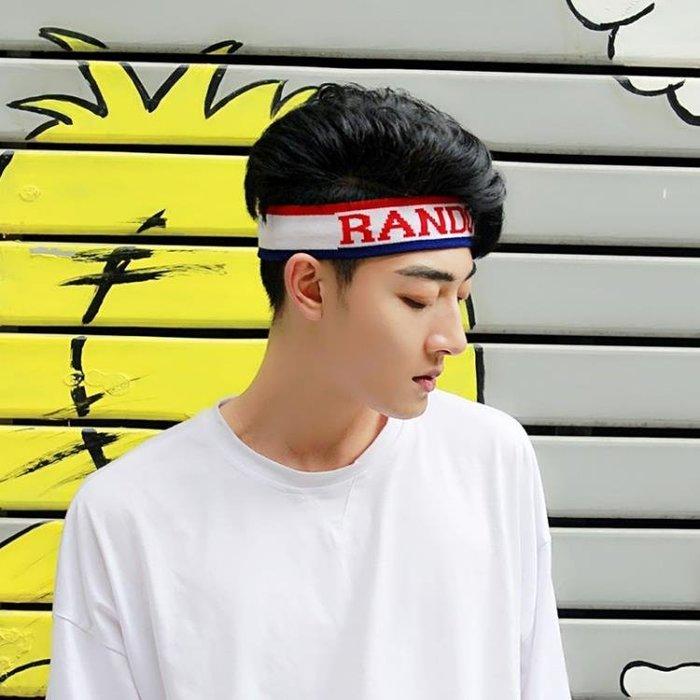 『可開發票』韓國簡約運動吸汗時尚頭帶日韓版氣質發帶潮人男女生街舞~熊熊城堡