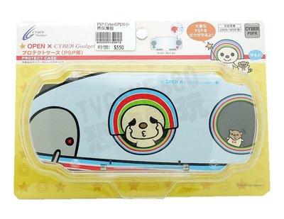 PSP2000 PSP3000 日本Cyber聯名款 OPEN小醬 收納保護殼【台中恐龍電玩】