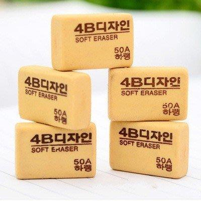 韓國南韓花郎橡皮擦 經典考試專用橡皮擦4B美術繪圖實用辦公橡皮