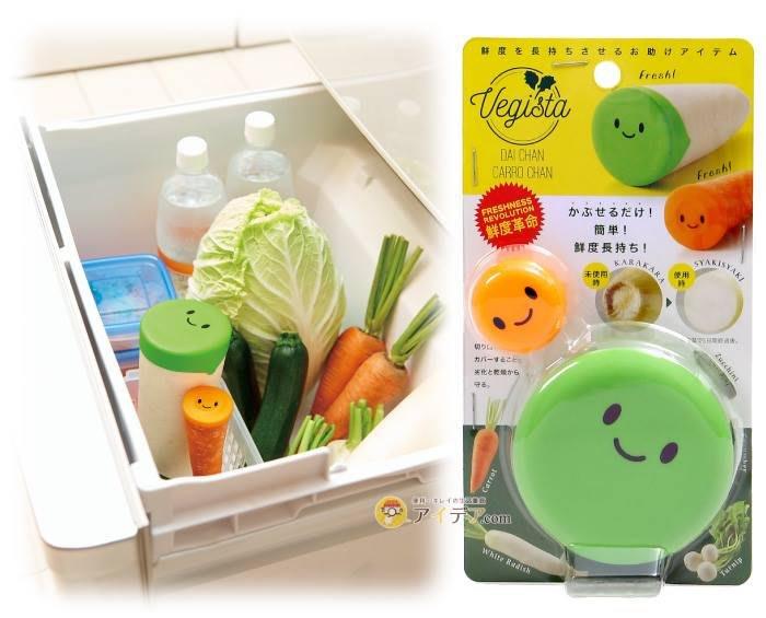 日本進口~根莖類 紅蘿蔔 菜頭 蔬菜矽膠保鮮套(1組有2個-1大1小)