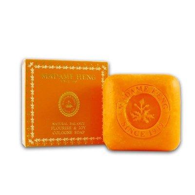 泰國 興太太 Madame Heng 草本香橙維他命C香水皂 150g【V280133】小紅帽美妝