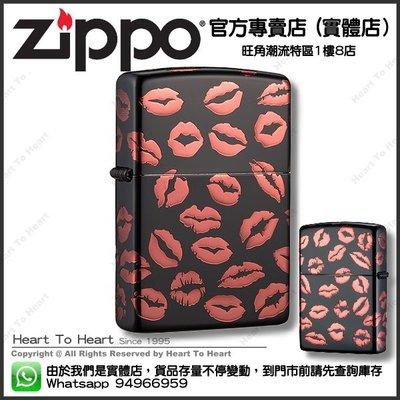 日本版 Zippo 打火機 官方專賣店 免費專業雷射刻名刻字(請先查詢存貨) ZBT-3-3C
