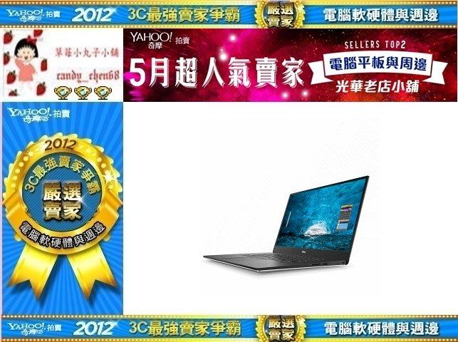 【35年連鎖老店】DELL XPS15-9570-R1948TW 筆記型電腦有發票/2年保固/i9-8950HK