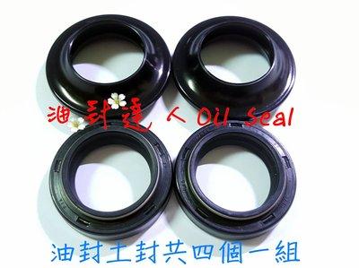 油封達人 27mm芯外徑39用 前叉油封土封 一組 VJR110、RX110、Mii、Many110/125、GJMS