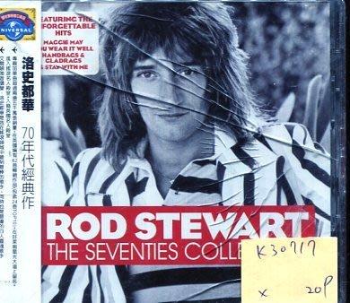 *真音樂* ROD STEWART / THE SEVENTIES COLLECTION 全新 K30717 (殼破)