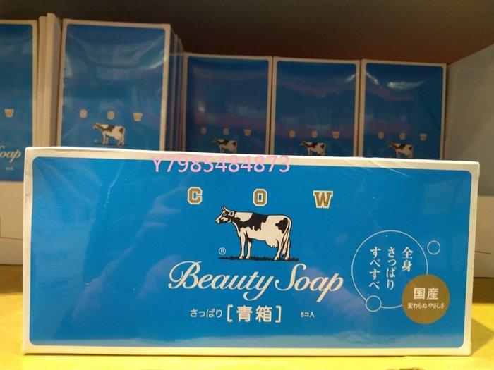 【COSTCO】好市多~日本 COW 牛乳石鹼 牛乳香皂--茉莉清爽型(85g*18入)促銷價375元(可面交或全家取貨