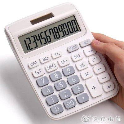 粉語音計算器可愛韓國糖果色學生用12位數太陽能記計算機財務專用   優家小鋪 全店免運