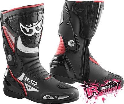 ♚賽車手的試衣間♚Berik® Berik Shaft 2.0 B/R 車靴 賽車靴