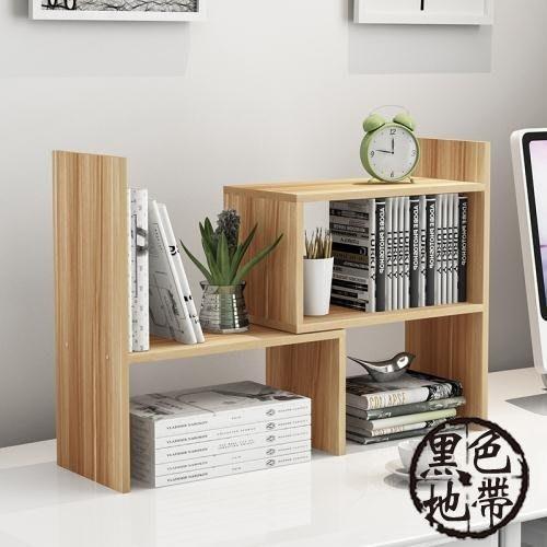 寢室書桌置物架桌面 多層電腦桌書桌上的收納置物架 格架