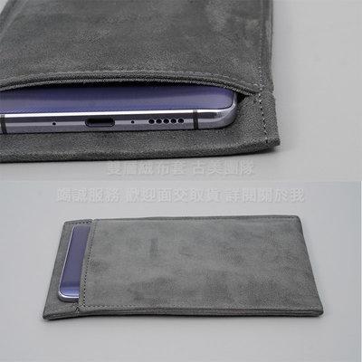 Melkco 2免運雙層絨布套Samsung三星 Note 20 Ultra 深灰 絨布袋手機袋手機套保護袋保護套收納袋