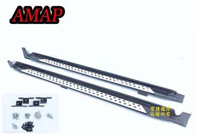 ※寶捷國際※ 11 12 13 14 15 SIENNA SE 圓點 側踏板 一對 鋁合金材質 台灣製造