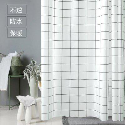 浴室浴簾布套裝防水防黴加厚掛簾衛生間隔斷簾子免打孔門簾洗澡簾XSD-NW154