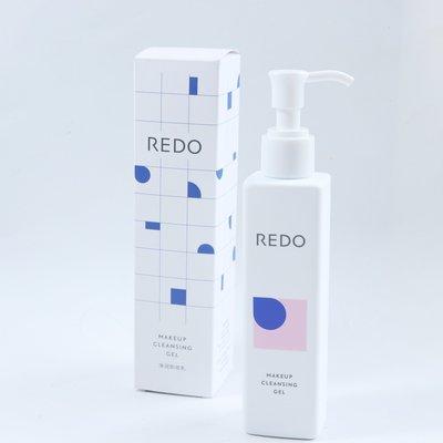 SOFINA 【上海】REDO/理肌卸妝乳/啫喱 溫和清潔 敏感肌可用 200ml
