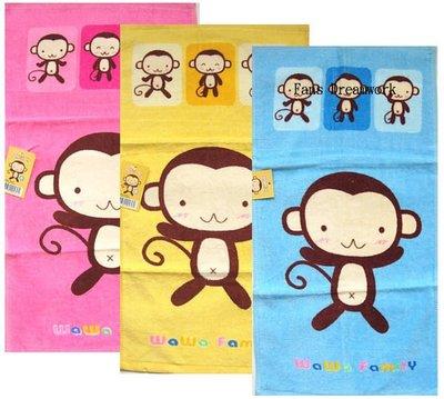 【卡漫迷】 75折出清價 小毛巾 小猴子 三條一組 剩一組 ㊣版 Monkey 猴子 毛巾 童巾 100%純棉