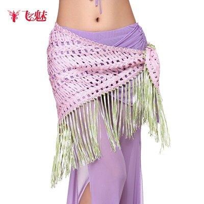 肚皮舞臀巾流蘇三角巾 鏤空紡織帶編織 部落風格 腰巾腰鏈