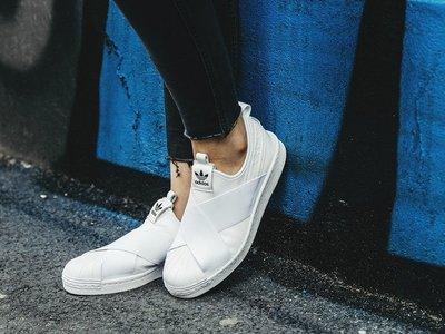 S.G Adidas Superstar Slip On W 交叉綁帶貝殼頭 懶人鞋 壓紋 全白 色 S81338