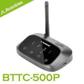平廣 公司貨 Avantree OasisPlus BTTC500P 藍芽接收器 藍芽 發射器 另售 BTTC200