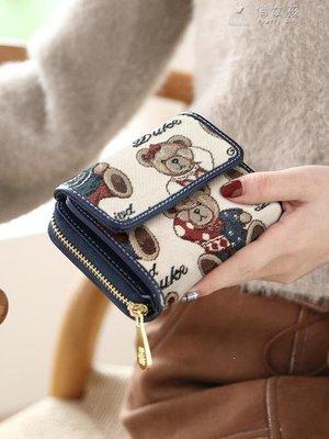日和生活館 錢包女短款新款韓版潮學生小清新女士可愛小錢包手拿包零錢包S686