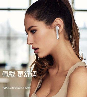 新款i7 tws藍牙耳機mini 無線雙耳運動i7s帶充電倉藍牙5.0身歷聲