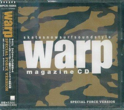 K - Warp magazine - SPECIAL FORCE VERSIO 日版 Japan Only - NEW