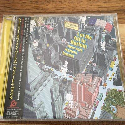 [BOX 3] New York Gospel-Let Me off in Harlem