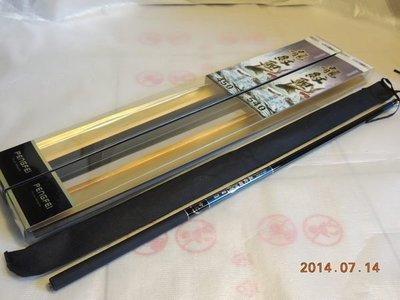 龍紋鯉12尺.日本釣師級碳纖CARBON超輕手釣竿(韓國貿易商出清)代友賠售.