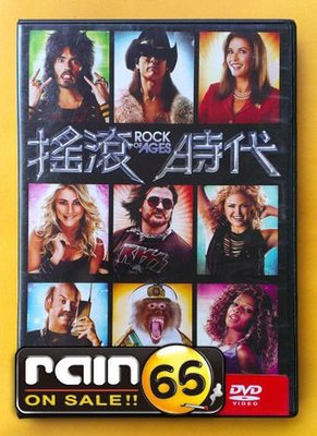 ⊕Rain65⊕正版DVD【搖滾時代】-征服情海-湯姆克魯斯*亞歷鮑德溫*凱薩琳麗塔瓊斯##(直購價)
