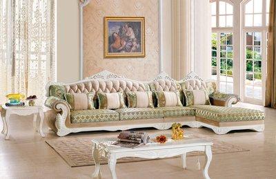 【大熊傢俱】A62 玫瑰系列 歐式 L型 皮沙發 絨布沙發  休閒沙發  布沙發 歐式沙發 美式皮沙發