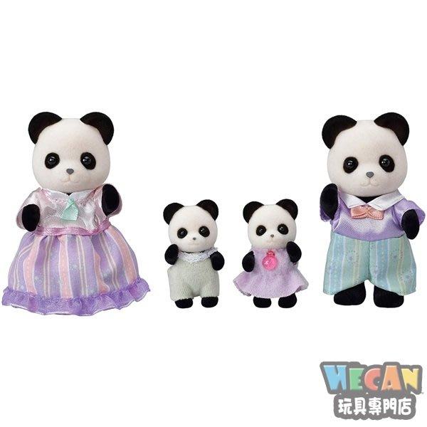 森林家族 熊貓家庭組 FS-39 (EPOCH) 14355
