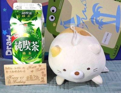 Cat Sumikko gurashi 6 Inch Plush Toy Soft Doll Birthday Gift