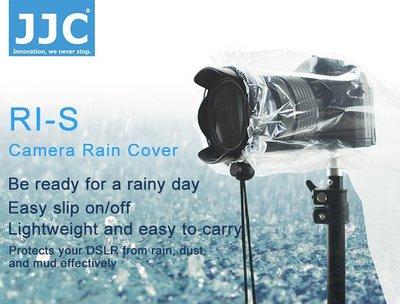 又敗家@JJC輕單眼相機雨衣兩件組RI-S(不適有外閃燈)DSLR雨衣微單眼雨衣輕單眼雨衣單反雨衣單反相機雨衣微單眼相機雨衣輕單眼相機雨衣防水套防雨罩防雨套