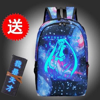 爆款 動漫周邊初音未來書包 USB充電雙肩包男女中學生夜光 星空 學生書包 休閒包