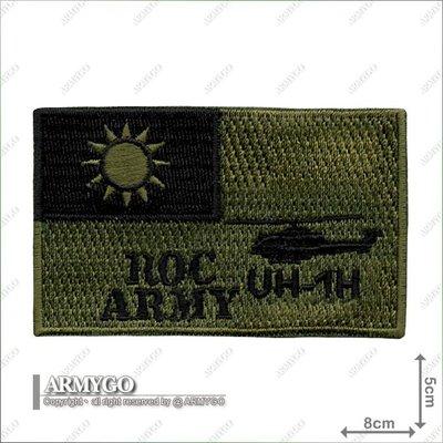 【ARMYGO】中華民國國旗+ 航特UH-1H機種章 (5x8公分)