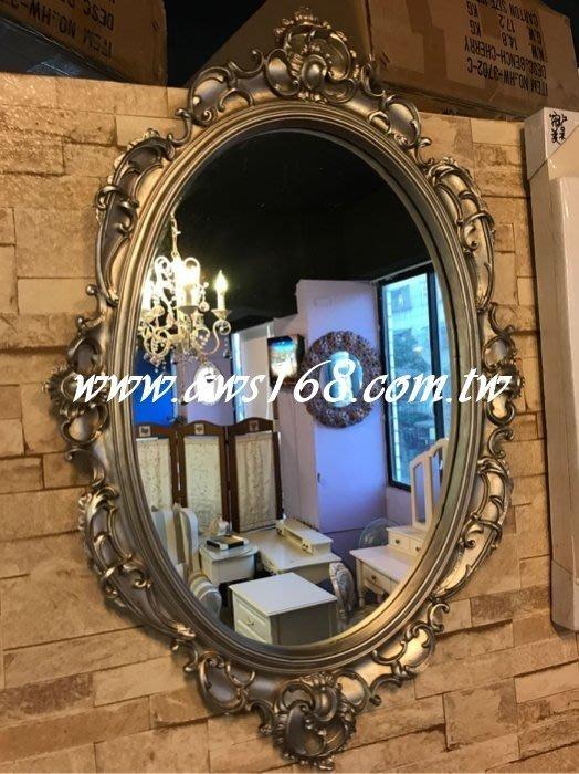 雕花鏡 維多利亞風雕花壁鏡 掛鏡玄關鏡