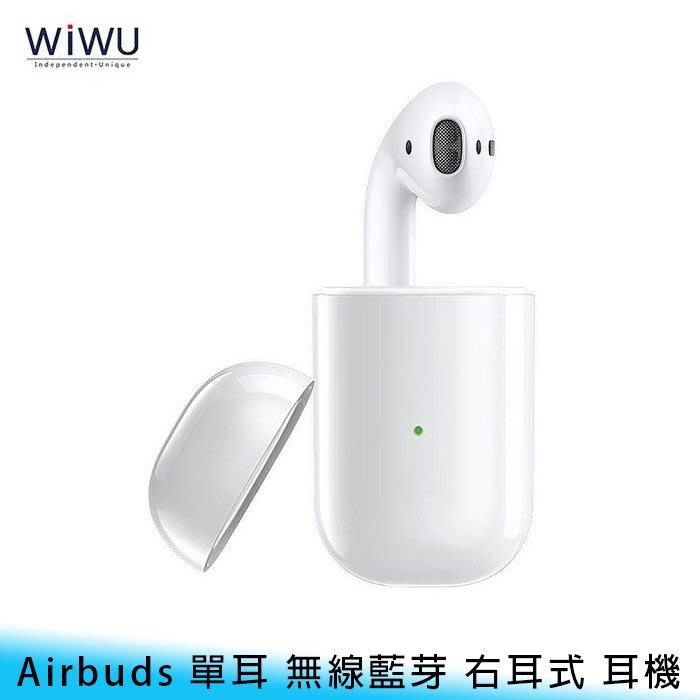 【台南/面交/免運】WIWU AirSolo 單耳 無線/藍牙/藍芽/5.0 智能/觸控 運動/防潑水 耳機 右耳式