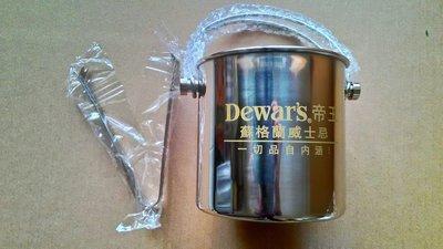全新未用 Dewars 帝王  不鏽鋼手提式冰桶