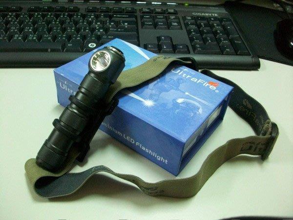 亮度最高 真貨正廠Ultra Fire UF-H4 正美國CREE R5 LED 工作燈.350流明.可無段調光(全配)