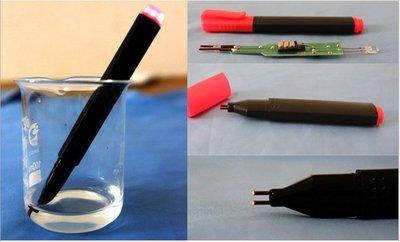 現貨*安麗業務必備*BIO能量測試筆 純度計 能量筆 礦物質筆 礦物質檢測筆 水質檢測筆 水質導電筆 純水筆 68元